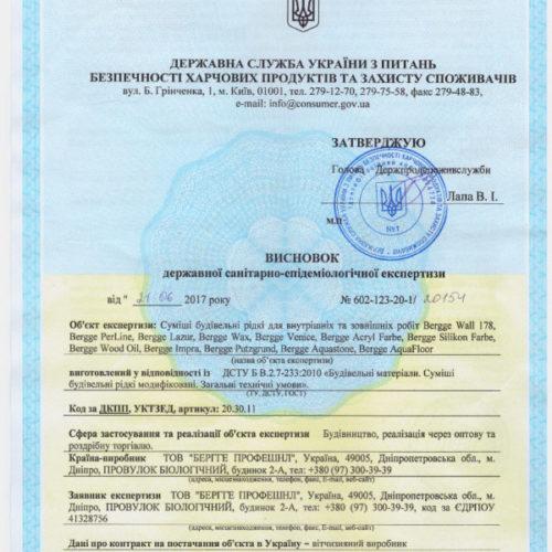 sertifikat-bergge-1