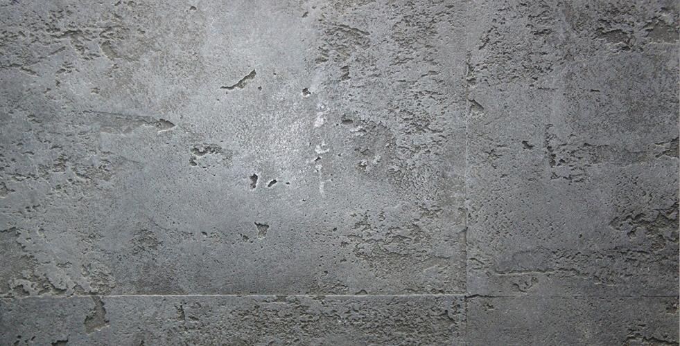 Бетон онлайн бесплатно нарушения бетона